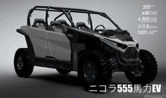 【新車スクープ】「テスラ」に挑む「ニコラ」のEV車両は、555馬力! 写真・画像