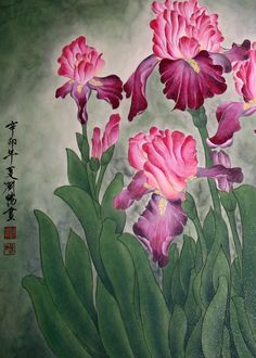 Chinese Watercolor Paintings