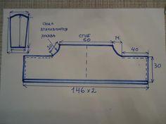 кофта миссони схемы трансформеров - Ярмарка Мастеров - ручная работа, handmade