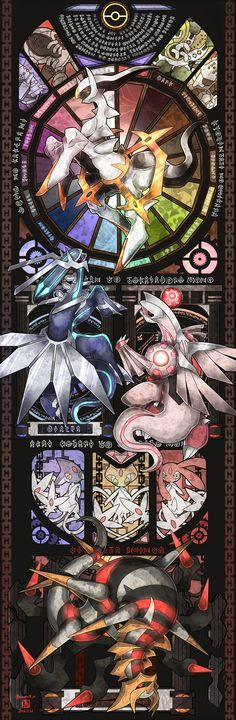 absurdres Arceus ARTIST_NAME Azelf highres Giratina Dialga fecha kanna_ (kan419_k) legendary_pokemon Mesprit no_humans Palkia poke_ball_theme pokemon pokemon_ (criatura) pokemon_ (juego) pokemon_dppt Regice Regigigas Regirock Registeel stained_glass Unown revés uxie