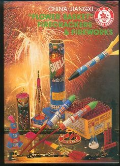 Flower Basket China Jiangxi Fireworks/Firecracker Catalog x 61 pages crammed full of every consumer firework imaginable, each one pictured. Chinese Fireworks, Fireworks Art, Standard Fireworks, Bonfire Night, Firecracker, Flower Basket, Close Image, July 4th, One Pic
