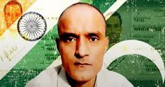#ICJ में आज होगी कुलभूषण जाधव मामले की सुनवाई - दैनिक भास्कर हिन्दी  #KulbhushanJadhav #PakistanJail #IndianPrisoner #InternationalCourt #India #News #HindiNews #BhaskarHindi