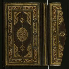 Illuminated Manuscript of a work on the duties of Muslims …   Flickr