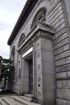 旧三井銀行小樽支店 : レトロな建物を訪ねて