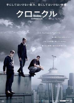 (C) 2011 Twentieth Century Fox英題:CHRONICLE 製作年:2011年 製作国:アメリカ 日本公開:2013年9月27日