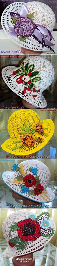 Замечательные шляпки и броши Наташи Иванченко.