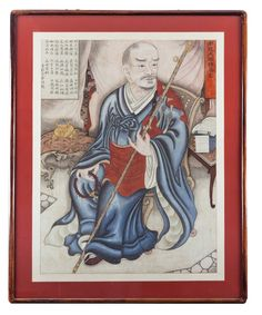 Korean painting with the portrait of the Great Zen Master Uryong. Late 19th – early 20th century.