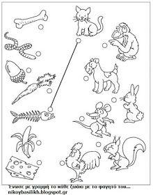 Νίκου Βασιλική Νηπιαγωγείο Δημιουργίας...: ΖΩΑ:4 ΟΚΤΩΒΡΙΟΥ ΠΑΓΚΟΣΜΙΑ ΗΜΕΡΑ ΠΡΟΣΤΑΣΙΑΣ ΤΩΝ ΖΩΩΝ Nursery Worksheets, Animal Worksheets, Printable Preschool Worksheets, Art Worksheets, Kindergarten Worksheets, English Worksheets For Kids, English Activities, Farm Animals Preschool, Animals For Kids