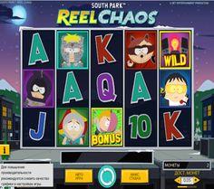 Спацес.ру игровые автоматы игровые автоматы вишенки играть бесплатно без регистрации