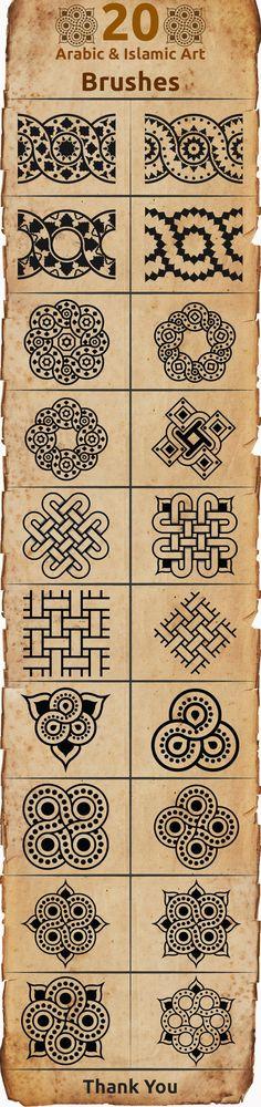 Arabic Islamic Art Brushes by on DeviantArt Photoshop Tips, Photoshop Brushes, Symbol Design, Islamic Art, Photo Editing, Digital Art, Deviantart, Graphic Design, Drawings