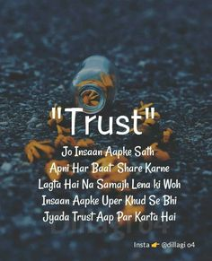 Bol ab Tu bol jan ab to btade wo id tri hi thi na Smt itna hne K bd b tre lye to jse kuch hua ni koi frk ni pdta bzzti se b yr bs by gn thnks Ego Quotes, Mixed Feelings Quotes, Love Quotes Poetry, Sweet Love Quotes, Love Husband Quotes, Love Quotes In Hindi, Islamic Love Quotes, True Love Quotes, Truth Quotes