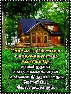 Tamil Bible Words, Jesus Photo, Bible Verses, House Styles, Image, Scripture Verses, Bible Scripture Quotes, Bible Scriptures, Scriptures