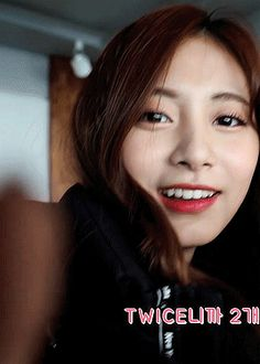 Kpop Girl Groups, Kpop Girls, Tzuyu Body, Euna Kim, Twice Video, Wattpad, Twice Kpop, Tzuyu Twice, Girl Inspiration