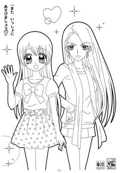 28 Anime Coloring Books in 2020 | Cute coloring pages, Coloring ... | 339x236