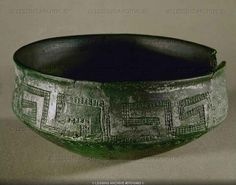 Clay dish with geometric design from Goesen, Upper Austria. Latest urnfield culture bordering the Hallstatt Period (850 BCE). See also 07-01-04/64 (c) Photograph by Erich Lessing