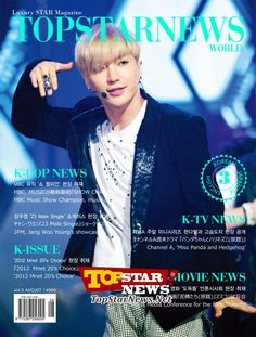 Super Junior's Lee Teuk and After School's Nana decorating the cover page of Top Star News Magazine August issue