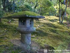 Mizubotaru-doro (水蛍灯篭) - Stone lanterns or Ishi-doro in the Japanese garden Katsura Rikyu in Kyoto - click to see the eBook here: http://www.japanesegardens.jp/gardens/famous/000046.php - Real Japanese Gardens -