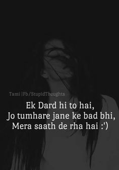 Shyari quotes, quotes and notes, sad love quotes, poetry quotes, hindi quotes Shyari Quotes, Sad Love Quotes, Quotes And Notes, Poetry Quotes, Hindi Quotes, Quotations, Urdu Poetry, Qoutes, Deep Words