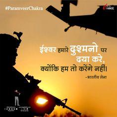 ईश्वर हमारे दुश्मनों पर दया करे 🇮🇳  क्योंकि हम तो नहीं करेंगे!  -भारतीय सेन... Happy Today, Signs, Movie Posters, Movies, Films, Shop Signs, Film Poster, Cinema, Movie