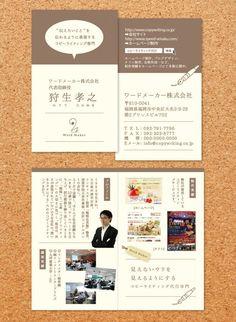 二つ折り名刺デザイン(ブラウン) Name Card Design, Bussiness Card, Web Design, Graphic Design, Maker, Name Cards, Business Card Design, Layout, Words
