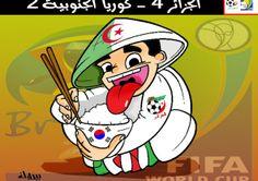 كاريكاتور ارياضة البرازيل 2014 - منتديات ماكس تايمز maxtimes