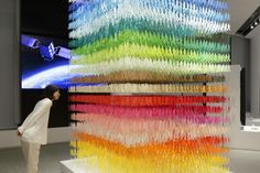 'I am here' by Emmanuelle Moureaux http://www.celesteprize.com/artwork/ido:392062/ … #installation #tokio #architecture Celeste Prize
