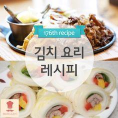 레시피스토어 - ▶조림 요리 레시피... : 카카오스토리 Kimchi, Breakfast, Recipes, Food, Morning Coffee, Recipies, Essen, Meals, Ripped Recipes