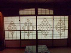 kogin blog: 【星野リゾート】界 津軽「こぎんの間」
