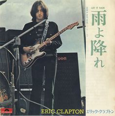 Eric Clapton Rains And Shines - uDiscover