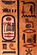 The Decipherment of Hieroglyphs - Hieroglyphs dominated the landscape of the Egyptian civilisation. These elaborate symbols were ideal for inscriptions on the walls of majestic temples and monuments, and indeed the Greek word hieroglyphica means 'sacred carvings'. Then, towards the end of the fourth century AD, within a generation, the Egyptian scripts vanished. The rise of Christianity was responsible for the extinction of Egyptian scripts to eradicate any link of Egypt's pagan's past.