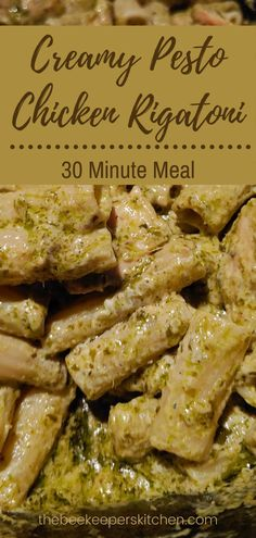 Rich and cheesy Creamy Pesto Chicken Rigatoni is a delicious 30 minute meal for those busy weeknights that your whole family will love!