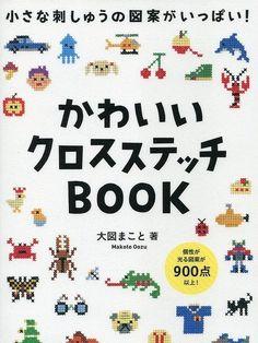 Kawaii Cross Stitch livre par Makoto Oozu par JapanLovelyCrafts
