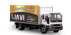 ماشین باربری و اجاره انواع ماشین باربری برای اسباب کشی را می توانید از ما بخواهید #ماشین_باربری #باربری #باربری_در_تهران