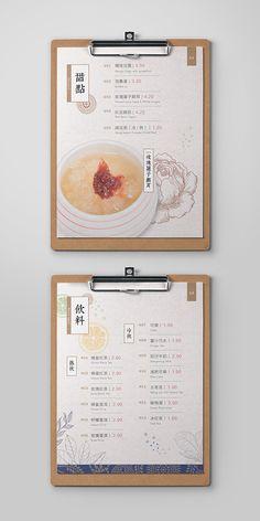 Origination Noodle House Menu Design on Behance Ppt Design, Drink Menu Design, Menue Design, Cafe Menu Design, Food Menu Design, Noodle House Menu, Tea House Menu, Menu Restaurant, Bakery Menu