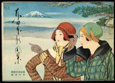 Tokyo Asahi Shimbun Magazine 1932年 朝日新聞  http://www.kinouya.com/images/idb/pas1002.jpg