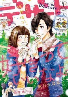 Dessert {Kodansha} line-up Japan Graphic Design, Japanese Poster Design, Manga Covers, Comic Covers, Animes Wallpapers, Cute Wallpapers, Manga Art, Anime Manga, Maid Sama Manga