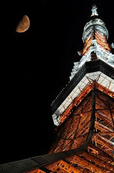 Amazing Snaps: Tower - Tokyo, Tokyo. | See more