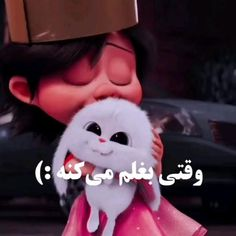 Funny Minion Videos, Cute Funny Baby Videos, Crazy Funny Videos, Cute Funny Babies, Funny Videos For Kids, Cute Couple Videos, Funny Animal Videos, Cute Disney Pictures, Cute Love Pictures