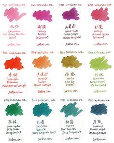 Pilot Iroshizuku Fountain Pen Ink - 50 ml Bottle - Yama-budo Wild Grapes (Purple Magenta) - PILOT INK-50-YB