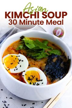 An authentic and flavorful Korean soup recipe that's vegetarian, low carb, and supports the immune system! This healthy Asian soup recipe is full of flavors from all over the world but yet it proves to be incredibly simple with just a few simple techniques! Best thing, this soup recipe is ready in 30 minutes or less! #kimchirecipes #asiansouprecipes #comfortingsouprecipes #koreanrecipes #spicysouprecipes Entree Recipes, Easy Dinner Recipes, Soup Recipes, Keto Recipes, Healthy Muffin Recipes, Baby Food Recipes, Healthy Soups, Family Recipes, Low Carb Low Fat