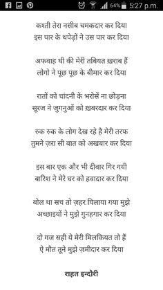Hindi Ghazal Pdf