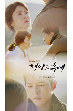 Descendants of the sun #songjoongki#songhyekyo