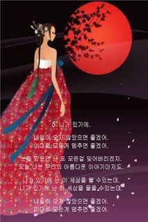 백광빈 - 시: 1.5 니가있기에 - 백제 설 앨범 1. 사랑별곡