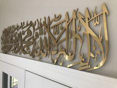Kalima Shahada Modern Islamic Wall Art by Sukar Decor Stainless Steel Art GOLD Calligraphy Set, Islamic Calligraphy, Ramadan Gifts, Eid Gift, Art Stand, Gold Wall Art, Islamic Wall Art, Realtor Gifts, Steel Art