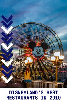 Looking for the best things to eat at Disneyland? Well, you've come to the right place. Here's a rundown of some of the top restaurants to eat at in and around Disneyland from a Disneyland pro. Disneyland Restaurants, Top Restaurants, Disneyland Resort, Disneyland California, Disney California Adventure, Bank Of America, Wine Festival, Disney Vacations, Disney Magic