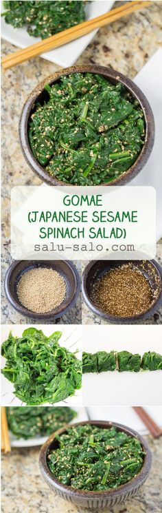 Gomae (or Gomaae) is a Japanese style spinach salad that is dressed with a sesame dressing. It's a healthy vegetarian recipe that is easy to make and eat.