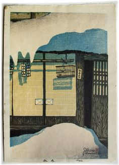 Kasamatsu Shiro  First Day of Spring  Format: Oban Tate-E  Date: 1964 First Edition