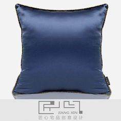 匠心宅品 现代中式样板房/软装靠包抱枕 蓝仿丝皮革方枕(不含芯