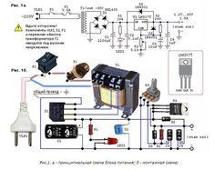 Блок питания на LM317T (несколько схем) | Полезный сайт