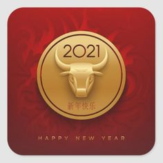 Chinese New Year of Ox 2021 Golden Bull Red Square Square Sticker Asian New Year, Chinese New Year Gifts, Animal Faces, Red Background, Ox, Different Shapes, Red Bull, Happy New Year, Custom Stickers